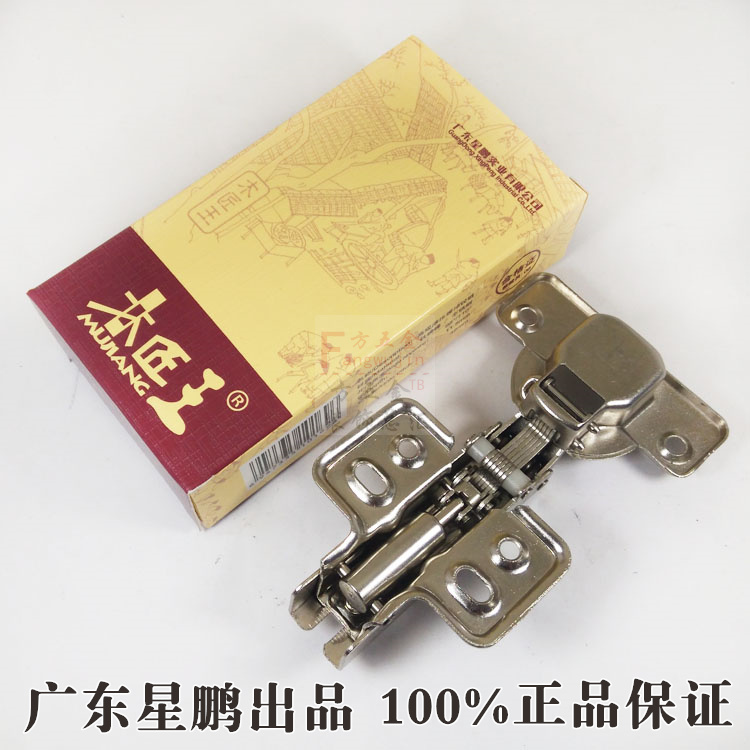 Damping hydraulic buffering hinge wardrobe accessories cupboard door mute aircraft(China (Mainland))