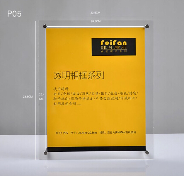 10 pcs PO5 10 inch Acrylic PMMA PS label poster banner tag sign holder picture photo certificate frame holder rack(China (Mainland))