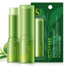 Buy Green Tea Fresh Moisturizing Nutritious Lip Balm Lipstick Makeup Beauty Lip Makeup for $3.45 in AliExpress store