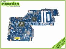 PT10AN DSC MB REV 2.1 laptop motherboard for toshiba satellite C50 C50D AMD EM2100 CPU AMD 216-0841000 DDR3 Mainboard full test