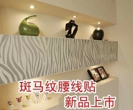 F4 Office of the zebra-striped kidney belt to clothing store LOGO banner glass door window decorative wall sticker(China (Mainland))