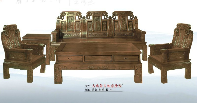 China tipo completo antiguo sof de china muebles de for Muebles elefante