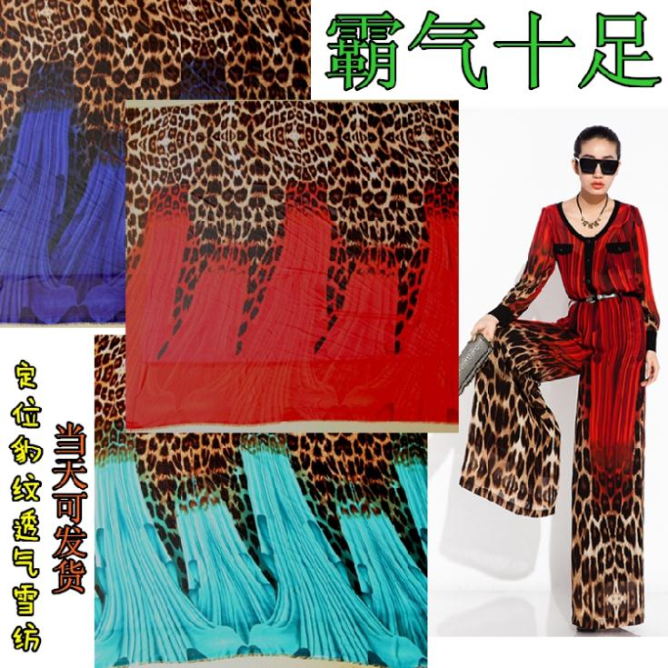 Aliexpress.com : Buy Leopard grain, positioning printed ...