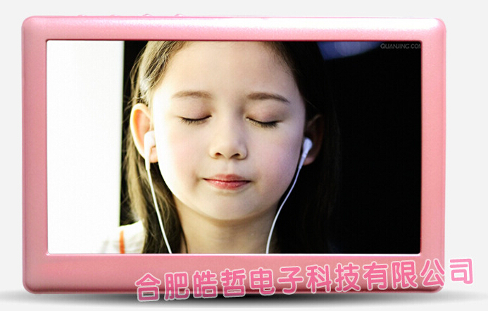 16G mp5 5-inch high-definition touch screen MP4 MP5 player game eBooks dictionary MP5 MP4 16G(China (Mainland))