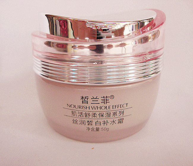 Whiten moisturizing cream 50g moisturizing anti-wrinkle moisturizing anti oxidation(China (Mainland))