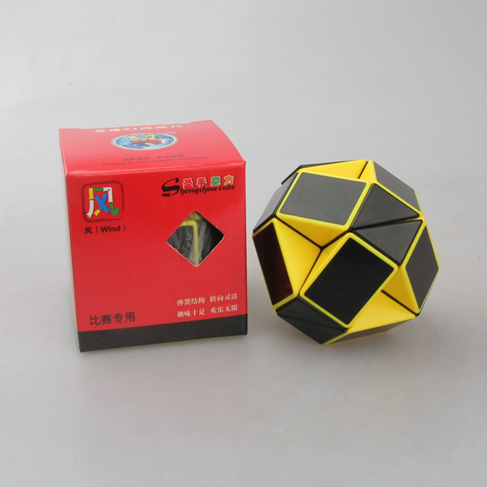 4 color shengshou Master wind racing magic ruler Cubo Magico Puzzle Speed Classic Toys Learning & Education For children(China (Mainland))