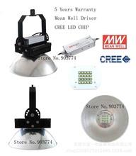 cree 100w LED High bay light,CE RoHS listed, with UL MW driver(China (Mainland))