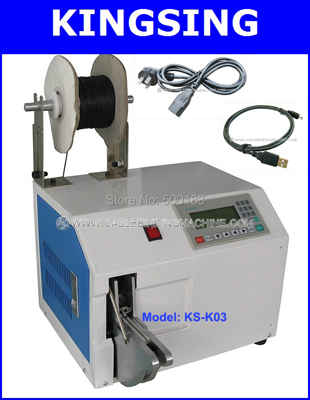 Wire / Cable Tying /Bunching Machine KS-K03 + Free Shipping by DHL/Fedex air express(China (Mainland))