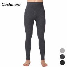 Thermal Underwear Cashmere Wool Knitted Cueca Leggings Male Warm Pants Sexy Long Johns Men Segunda Pele Termica(China (Mainland))
