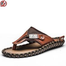 Size(38-45) Summer Sandals Men Leather Flip Flops Mens Shoes Slippers Flop Man Chinelo Masculino Beach Slides G.L.brother - BRANDSHOES~ Store store