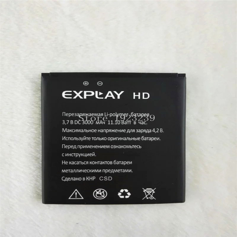 Free Gift + High Capacity 3000mAh Replacement Li-ion Battery Bateria For Explay HD Quad 3G Mobile Phone + Track No.(China (Mainland))