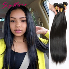 Buy brazilian remy hair straight 2pcs/lot natutal black 7a straight brazilian remy hair extensions sky selling products online for $63.18 in AliExpress store