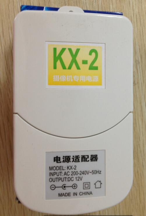 CCTV Accessories Adapter outdoor security camera power supply 2A power supply 12V2A(China (Mainland))