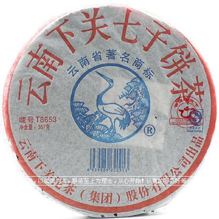Puer tea t8653 8653 the Chinese yunnan puerh 357g cake pu-erh the health green food discount<br><br>Aliexpress