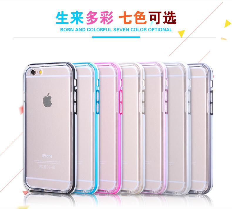 For Apple iphoneSE 5 5S 6 6S 6Splus 6plus phone case metal frame painted white TPU soft shell protective sleeve 4.7'5.5′ i5 ipon