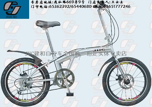 Jhc guaguaka and construction folding bicycle 20 aluminum alloy folding bicycle 2006a(China (Mainland))