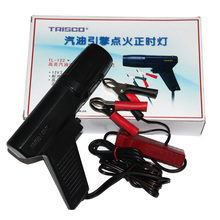 Auto timing gun TL-122  inductive Xenon Timing Light for engine ignition timing on automotive,agricultural & marine engines(China (Mainland))