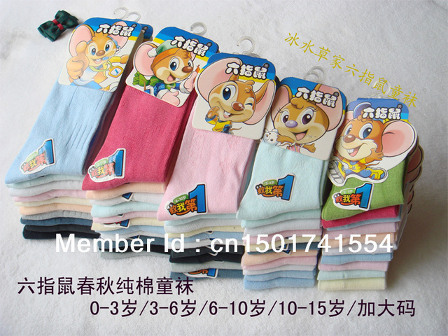 WL111 1 LOTS=6 PAIR 100% Cotton socks 0~15 years boys & girls sock candy color Cotton socks for spring autumn and summer