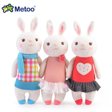 Metoo Tiramisu rabbit plush toys doll kids gifts 8 style,35cm Bunny Stuffed Animal Lamy Rabbit Toy with Gift Box, Birthday Gifts(China (Mainland))