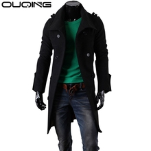 2015 New Arrival Trench Coat Men Winter Jacket Thicken Warm Clothes Outdoor Overcoat Fashion Casual Chaqueta Hombre Jackets 684