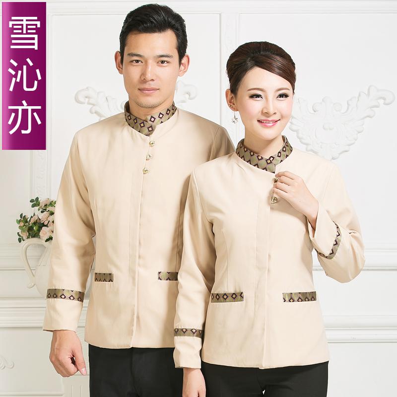 achetez en gros m nage uniformes en ligne des grossistes m nage uniformes chinois. Black Bedroom Furniture Sets. Home Design Ideas