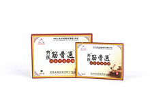 6 Pieces 2 boxes Chinese Natural Medical Pain Relief Plaster 9 11 cm Muscle Pain Relief