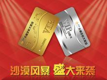 500 шт. пвх пластик карта обычный бизнес карты два сторона печать 0.38 мм толщина Vip карта