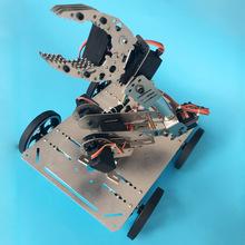 C600 rc edelstahl metall tank chassis Smart track verfolgt fahrzeug mit motor diy rc spielzeug fernbedienung crawler(China (Mainland))
