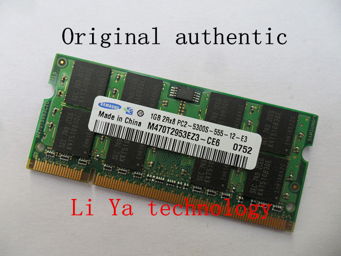 Laptop RAM For Samsung 1GB 2G DDR2 667 PC2-5300 Notebook memory Original authentic(China (Mainland))