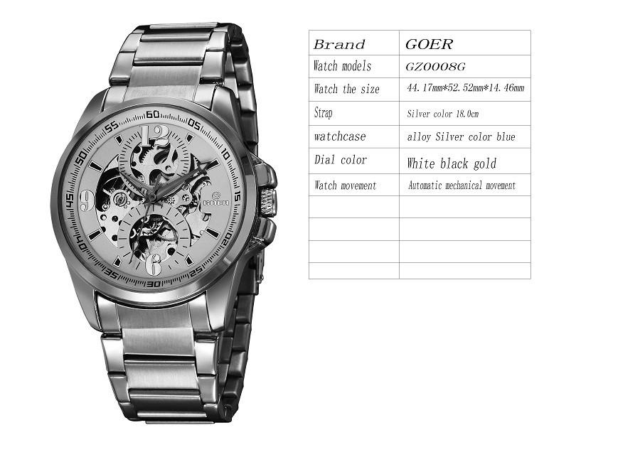 GOER марка мужские механические наручные часы мужчины Автоматическая Световой Скелет Из Нержавеющей Стали наручные часы
