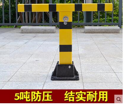 Height 420MM Waterproof Cool rolled Steel Manual operated car parking T-shaped reserve barrier bollard post parking space saver(China (Mainland))