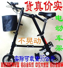 Abike folding bicycle folding bicycle portable mini ultra-light bicuspids