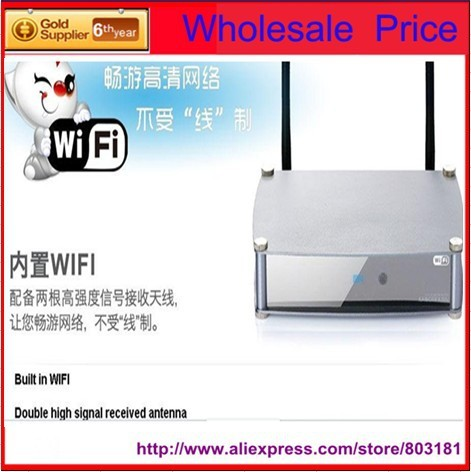 Kaiboer Realtek built-in wifi dual high signal received antenna internet hd media player 1080p and with HDMI port ,free shipping