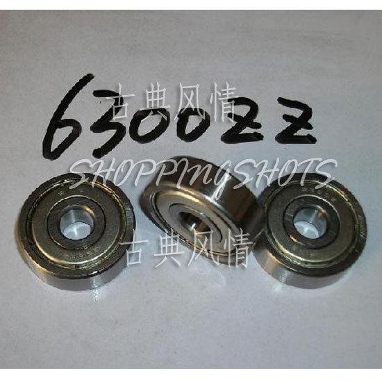 (1) 6300-2Z ZZ Deep Groove Ball Bearing ABEC1 10x35x11 bearings 10*35*11