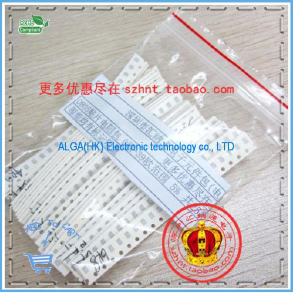 .Electronic component package 0805 SMD resistor pack 0 Europe 5% -39 Total 25 kinds 20  -  Integrated circuit technology service center store