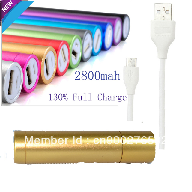 2800mAh Cylindrical External Battery Pack Lipstick Charger / Portable Power Bank for iPhone Samsung HTC Nokia Sony Google-Golden