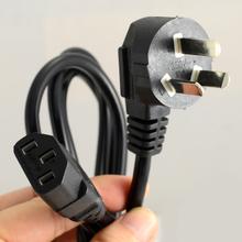 1.5 м IEC C13 чайник в ас 3 контакт. кабель питания шнур зарядное устройство монитор