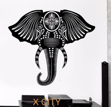 Totem Elephant Cool Tribal Ornament Black Wall Art Decal Sticker Removable Vinyl Transfer Stencil Mural Home Decor S M L(China (Mainland))