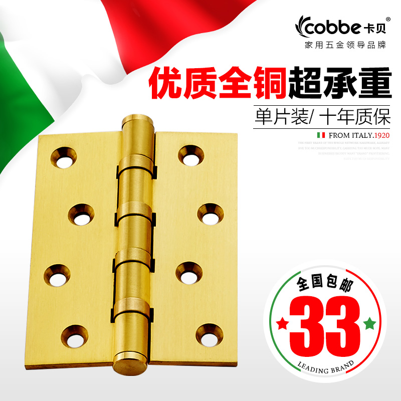 About the interior door hinge copper shaft open doors hinge folding Pacific thickened fold sheet 4 inch single(China (Mainland))