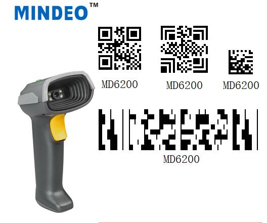 2D Laser Barcod scanner Mindeo MD-6200 High Speed Handheld Bar code scanner(China (Mainland))