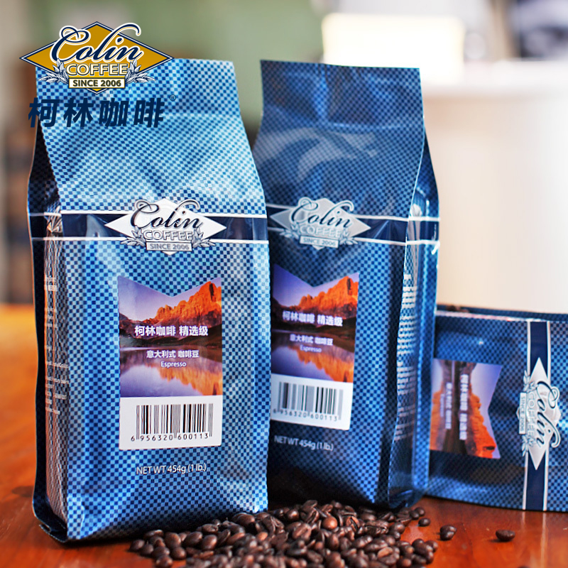 Colin Italian aste Espresso coffee beans fresh black coffee powder 454g
