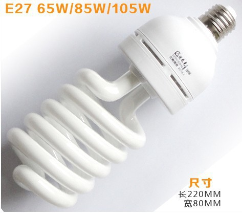 Wholesale! 65w/85w/105w Flourescent Bulb 220v White New Pipe Spiral Energy Saving Bulb Lamp E27 CFL Induction Light Lamps JND015(China (Mainland))