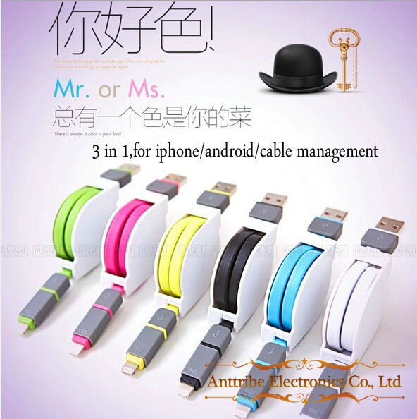 Unique cable management designed 2 in 1 usb cable ,charging data cable for iphone and android samrtphone,unknotted charging line(China (Mainland))