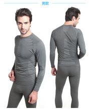 C&C Market.Free Shipping,Top New Long men.sports.100% Brand.OEM.training sets,original quality winter warm Functional underwear.