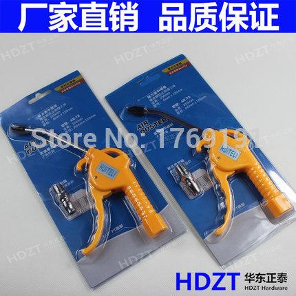 High Pressure Air Spray Gun Blow Dust Cleaning Tool  Air Duster Air Blow Dust Gun Air Brush Sprayer Pneumatic Tools