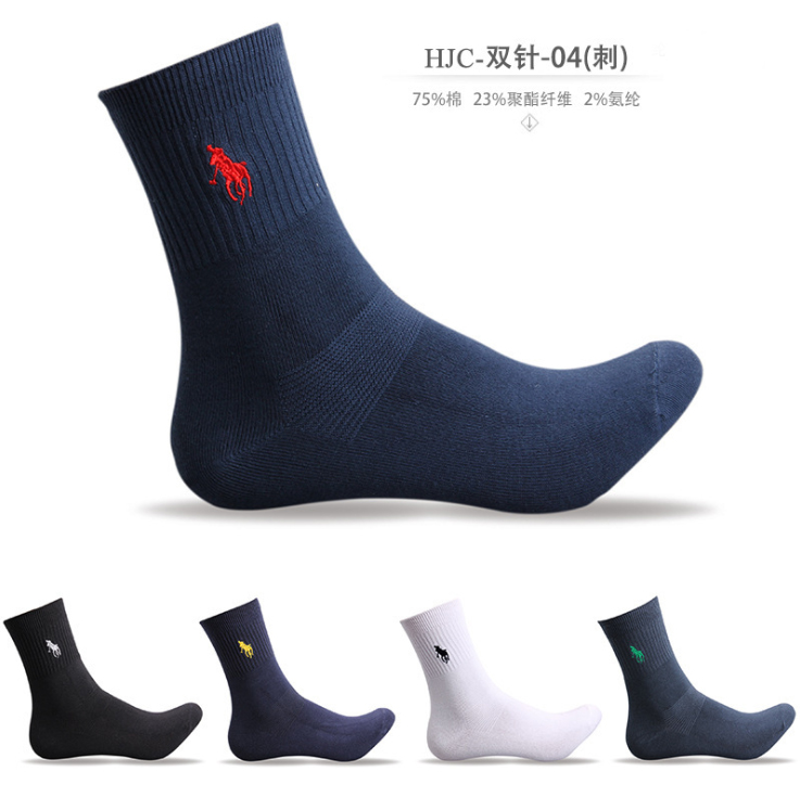 Men Middle Socks Hight Quality Full Cotton Five Soild Colors 5 Pairs Gift Box Casual Style Breathable Gift Box(China (Mainland))