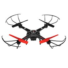 XK X260B RC Drone With 0.3MP Camera 5.8G 4CH 6Axis Gyro WiFi FPV RTF Quadcopter Dron Toys Professional Remote Control Helicopter
