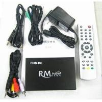 Portable RM/RMVB MP4 DIVX 2.5 SATA HD Multimedia AV RM/RMVB HDD player/Recorder(China (Mainland))