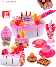 Kids Girl Birthday Cake Set Toy 73pcs/Set Pretend Play Game Modern Kitchen Toys Accessory Frutas De Brinquedo With Box(China (Mainland))