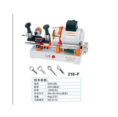 freeshipping wenxing 218-F key cutting machine duplicate key machine wenxing car key cutting machines wenxing key making machine(China (Mainland))
